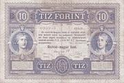 10 Gulden -  revers