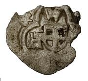1 Pfennig - Friedrich III - V (Wein - Hausgenossen) – avers