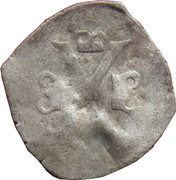 1 pfennig Maximilian I/ Charles V (Vienne) – revers