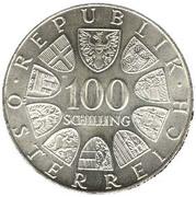100 schilling Burgtheater -  revers