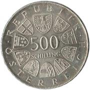 500 Schilling Anton Wildgans -  avers