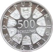 500 Schilling (St. Florian's Abbey) -  avers