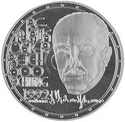 500 Schilling (Richard Strauss) -  avers