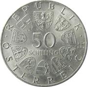 50 schilling Cathédrale de Salzburg -  avers