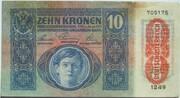10 Kronen – avers