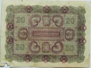 20 Kronen – revers