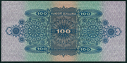 100 Schilling -  revers