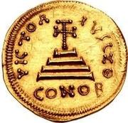 1 solidus Au nom d'Héraclius, 610-641 & Héraclius Constantin, 641 (croix avec bouts plats; bustes égaux avec inscription brisée) – revers