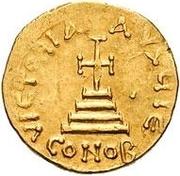 1 solidus Au nom d'Héraclius, 610-641 & Héraclius Constantin, 641 (croix avec bouts plats; bustes égaux avec inscription non brisée) – revers