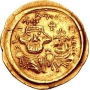 1 solidus Au nom d'Héraclius, 610-641 & Héraclius Constantin, 641 (croix avec bouts arrondies) -  avers