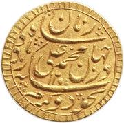 ½ Ashrafi - Muhammad Ali (Banaras mint) – avers