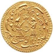 ½ Ashrafi - Muhammad Ali (Banaras mint) – revers