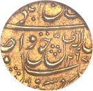 ½ Ashrafi - Wajid Ali (Banaras mint) – avers