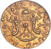 ½ Ashrafi - Wajid Ali (Banaras mint) – revers