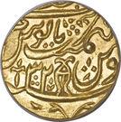 1 mohur - Shah Alam II – revers