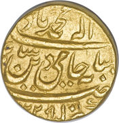 1 Ashrafi - Brijis Qadr – avers