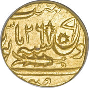 1 Ashrafi - Brijis Qadr – revers