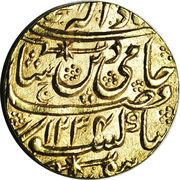 1 Mohur - Ghazi-ud-Din Haidar – avers