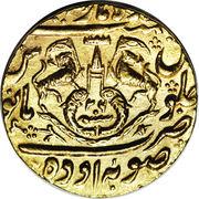 1 Mohur - Ghazi-ud-Din Haidar – revers