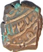 1 Falus - Shah Alam - II (Lukhnow Mint) – avers