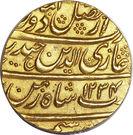 1 ashrafi - Ghazi-ud-Din Haidar – avers