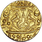 1 ashrafi - Ghazi-ud-Din Haidar – revers