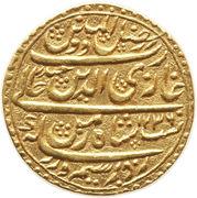 Ashrafi - Ghazi-ud-Din Haidar (Lucknow mint) – avers