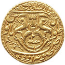 Ashrafi - Ghazi-ud-Din Haidar (Lucknow mint) – revers