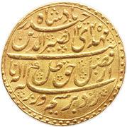 Ashrafi - Nasir-ud-Din Haidar (Lucknow mint) – avers
