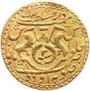 Ashrafi - Nasir-ud-Din Haidar (Lucknow mint) – revers