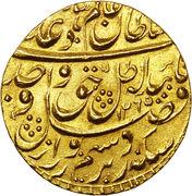 1 Ashrafi - Wajid Ali Shah – avers