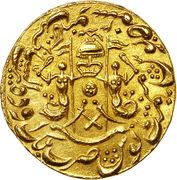 1 Ashrafi - Wajid Ali Shah – revers