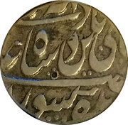 Rupee - Shah Alam II Muhammadabad Banaras mint – avers
