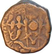 1 Falus  - Wajid Ali (Lucknow mint) – avers