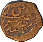 1 Falus  - Wajid Ali (Lucknow mint) – revers