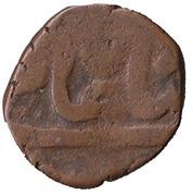 ½ Paisa - Shah Alam - II – avers