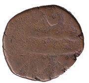 ½ Paisa - Shah Alam - II – revers