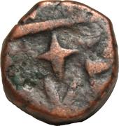1 Paisa - Shah Alam II (Awadh) – avers