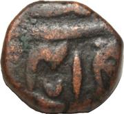 1 Paisa - Shah Alam II (Awadh) – revers