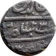 1 Falus  Ghazi-ud-Din Haider – avers