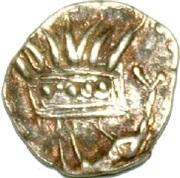 1/16 Rupee - Amjad Ali (Lucknow mint) – revers