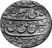 1 Rupee - Nasir-ud-Din Haidar (Lucknow mint ) – avers