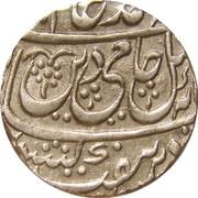 1 Rupee - Shah Alam II (Atelier d'Asafabad) – avers