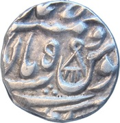 Rupee - Shah Alam II (Lucknow mint) – revers