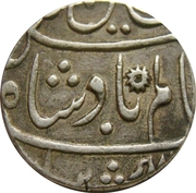 Rupee - Shah Alam II (Atelier de Banaras) – avers