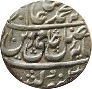 1 Rupee - Shah Alam II (Bareli mint) – avers