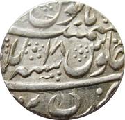 1 Rupee - Shah Alam II (Bareli mint) – revers