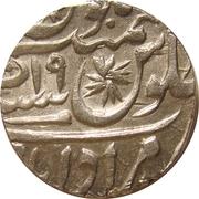 1 Rupee - Shah Alam II (Atelier de Muradabad) – revers