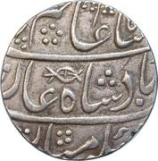 1 Roupie - Shah Alam II (Itawa mint) – avers