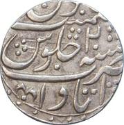 1 Roupie - Shah Alam II (Itawa mint) – revers